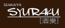 奈良県奈良市の海鮮居酒屋「居酒屋酒樂-syuraku-」公式HP